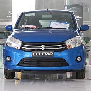 Suzuki Celerio 2021 xe 5 chỗ giá rẻ. Báo giá và khuyến mại.