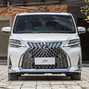 Lexus LM 350 2021 chiếc MPV hạng sang, giá bán 6,8 tỷ.