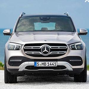 Chi tiết Mercedes GLE 450 2021 giá lăn bánh, khuyến mại.