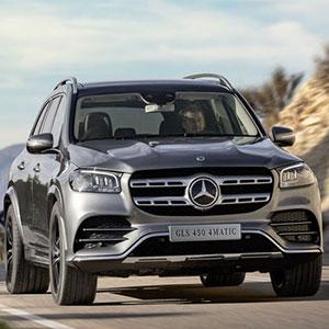 Xe SUV Mercedes GLS450 4Matic 2021 giá bán mới nhất.