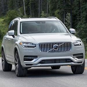 Cập nhật giá xe Volvo XC90 2021 mới nhất kèm tin khuyến mãi.