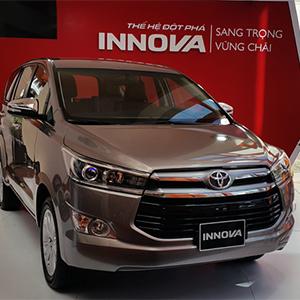 Toyota Innova 2018 các phiên bản - Xe giao ngay - Giá tốt nhất.