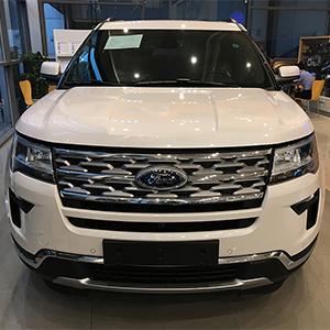 Ford Explorer Limited 2019 - Giá giảm chưa từng có - Chỉ 1 tỷ 900 triệu